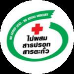 Fair-entry-Shop-Logo-circle1